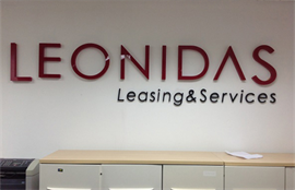 Leonidas Management Company Limited